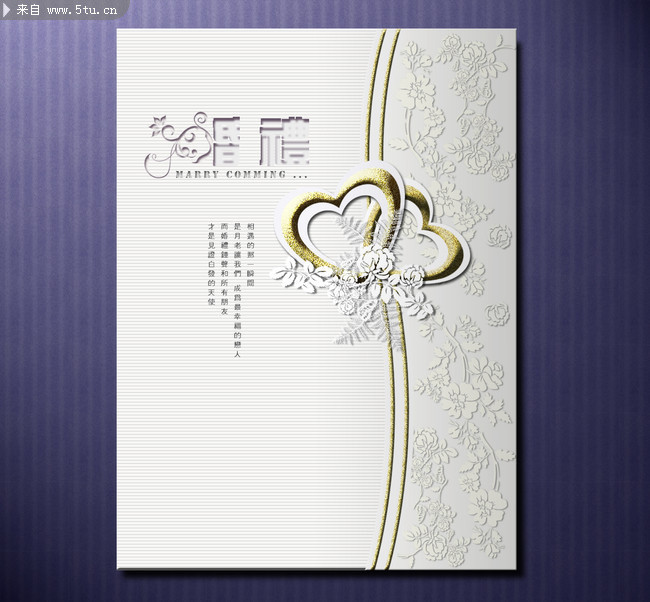 Walmart Wedding Invitations With Pictures with amazing invitation template