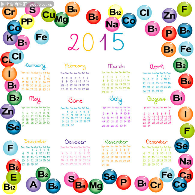 "... for ""Birthday Calendar Printable Free/page/2"" – Calendar 2015"